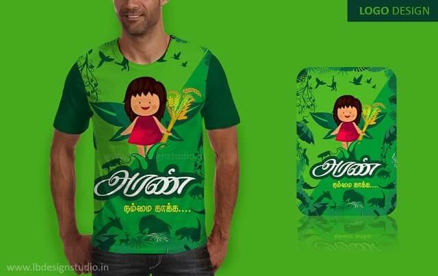 Aran Angaadi logo design trichy,Aran Angadi trichy, Aran Organic Store, Aran Angaadi, Puthur,trichy logo
