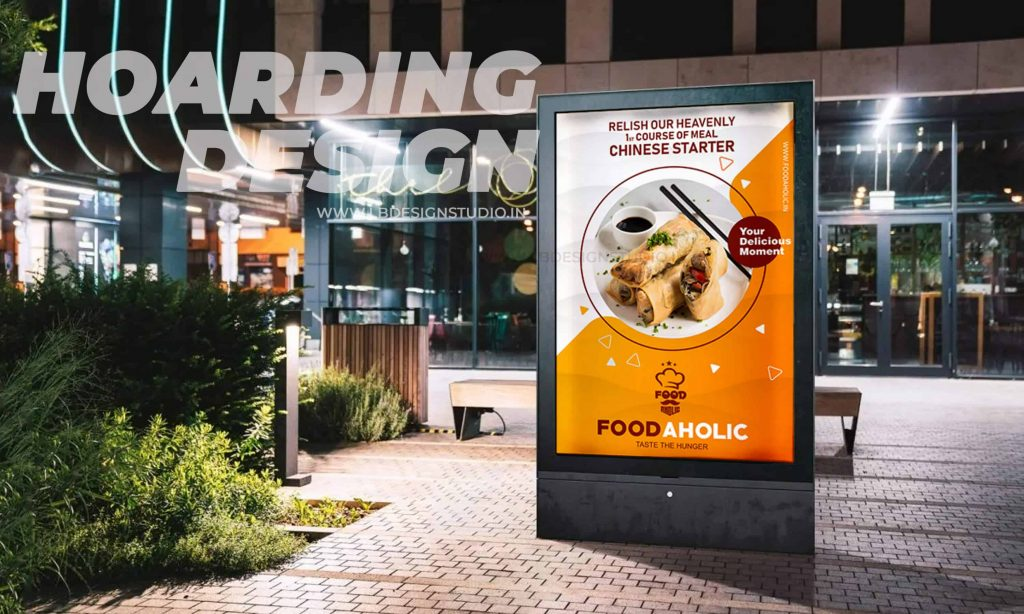 hoarding design,hoarding design for shop,hoarding design for restaurant,foodaholic,hoarding design chennai,hoarding design mockup,signage design for restaurant