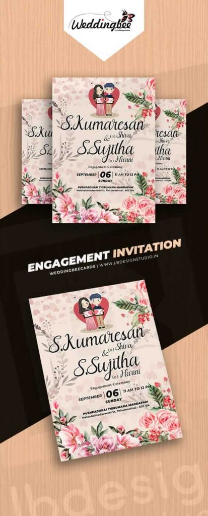 Wedding, Engagement, Birthday E-Invitation Whatsapp Invitation Cards in Chennai, Madurai, Coimbatore, Trichy, whatsapp invitation card